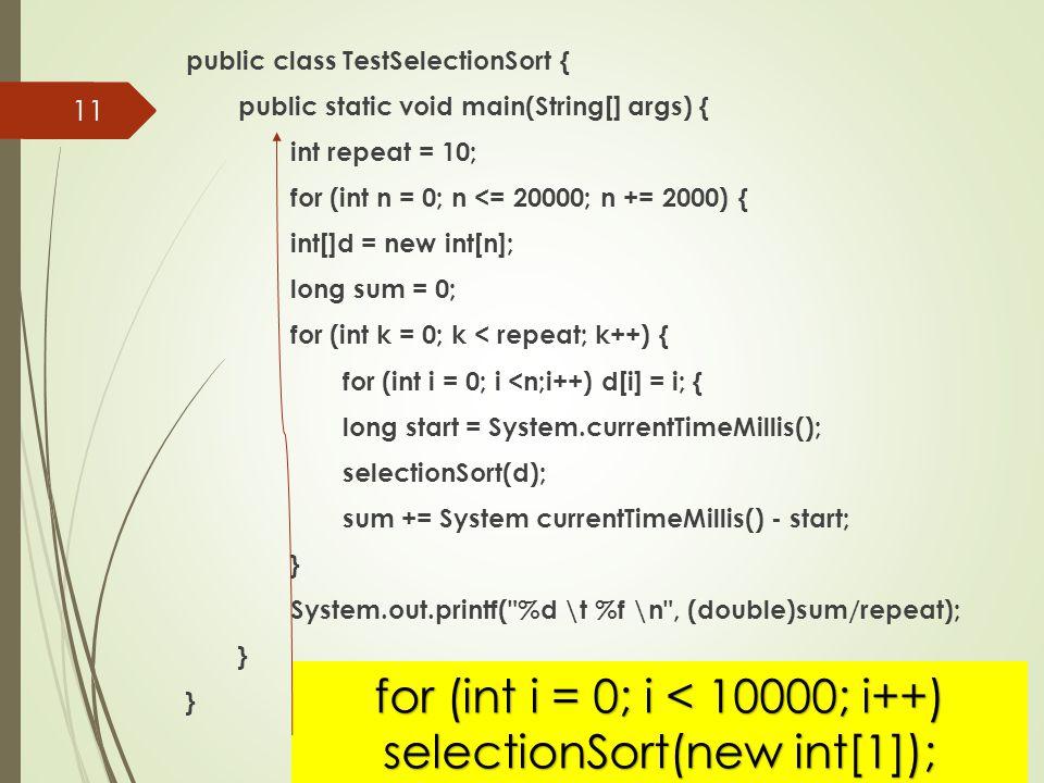 for (int i = 0; i < 10000; i++) selectionSort(new int[1]);